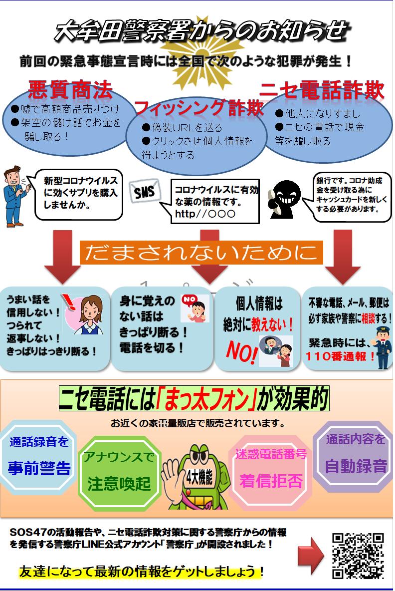 ウイルス 死亡 コロナ 者 大牟田 感染 死亡者の多くは基礎疾患患者 新型コロナ感染後に重症化する人の特徴
